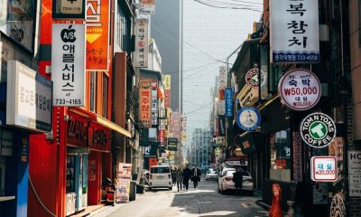 South Korea's largest pension fund to invest in Bitcoin ETFs